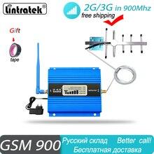2G tam Set GSM 900 mhz mobil sinyal güçlendirici LCD ekran GSM 900 daha iyi çağrı cep telefonu hücresel tekrarlayıcı amplifikatör + anten
