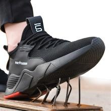 Рабочая защитная обувь для мужчин и женщин, подходит для улицы, со стальным носком, защита от ударов, противоскользящая защитная обувь с защитой от проколов
