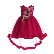 Kids Party for Girl Clothes Elegant Formal Evening Wedding Gown Tutu Princess Dress Flower Girls Children Clothing недорого