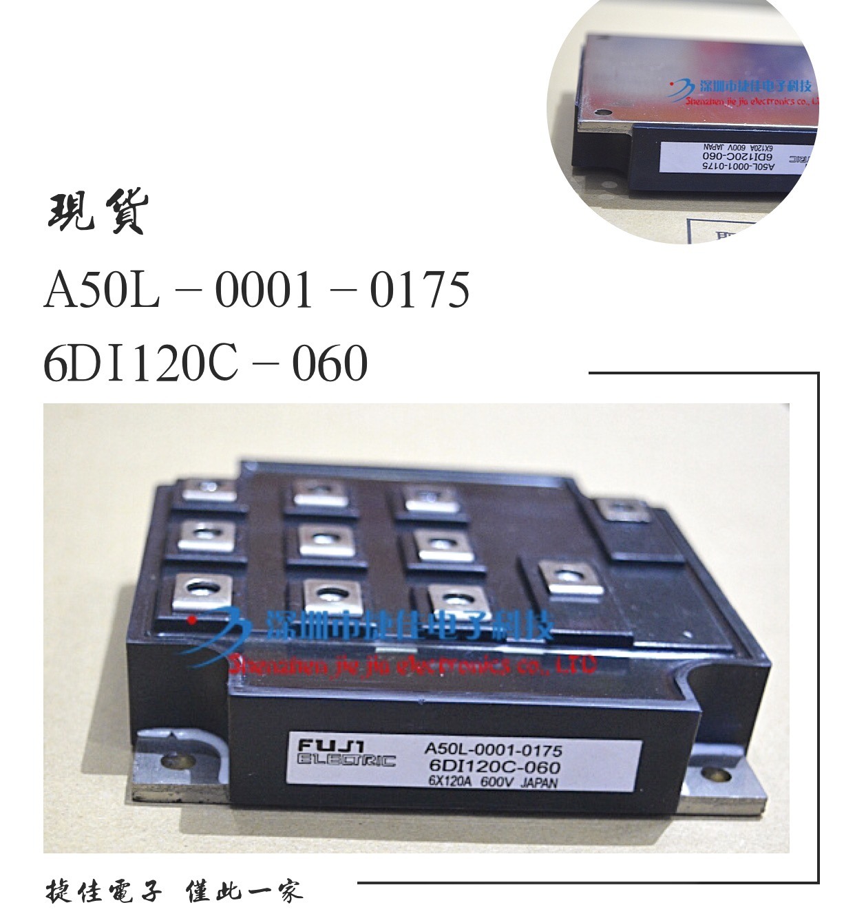 6DI150A 060 6DI120D 060 6DI120C 060 A50L 0001 0175 6MBI200FA|Car Switches & Relays| |  - title=