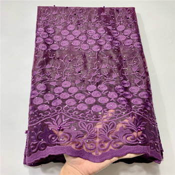 Purple African Lace Fabric 2020 High quality Stones with Embroidery Nigerian beads Lace Fabric For Women French Mesh Lace Fabric
