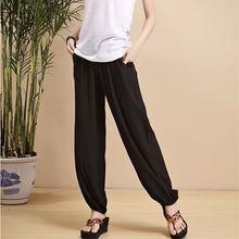 Женские Штаны Для Йоги свободные брюки из хлопка и льна в стиле
