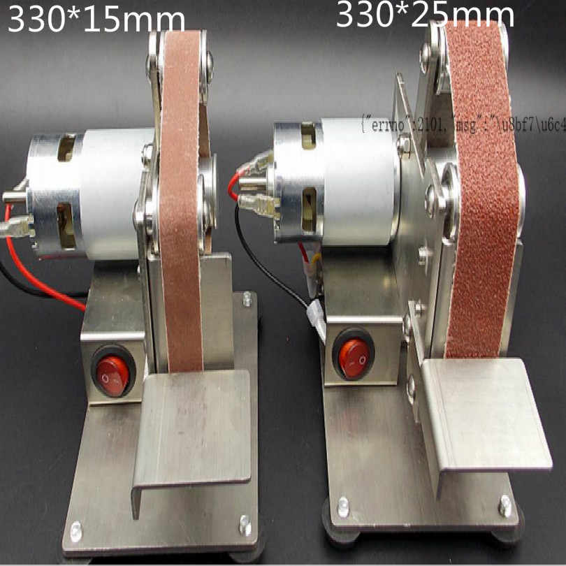 Universal 110-220 V 330*15 Mm 330*25 Mm Amplas Belt Loop Belt Sander Polishing Mesin kayu Mesin Polisher
