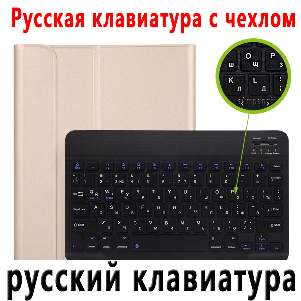 Russian Keyboard Gold For iPad Pro 11 2020 2018 Keyboard Case with Pencil Holder Keyboard for Apple iPad Pro