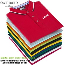 Wholesale unisex design Custom Polo Shirt with Embroidery your own company logo