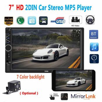 2 Din 7 inch Car Radio Autoradio Universal Car Multimedia MP5 Player HD Bluetooth Usb Flash Drive Phone Interconnect MP3 Player image