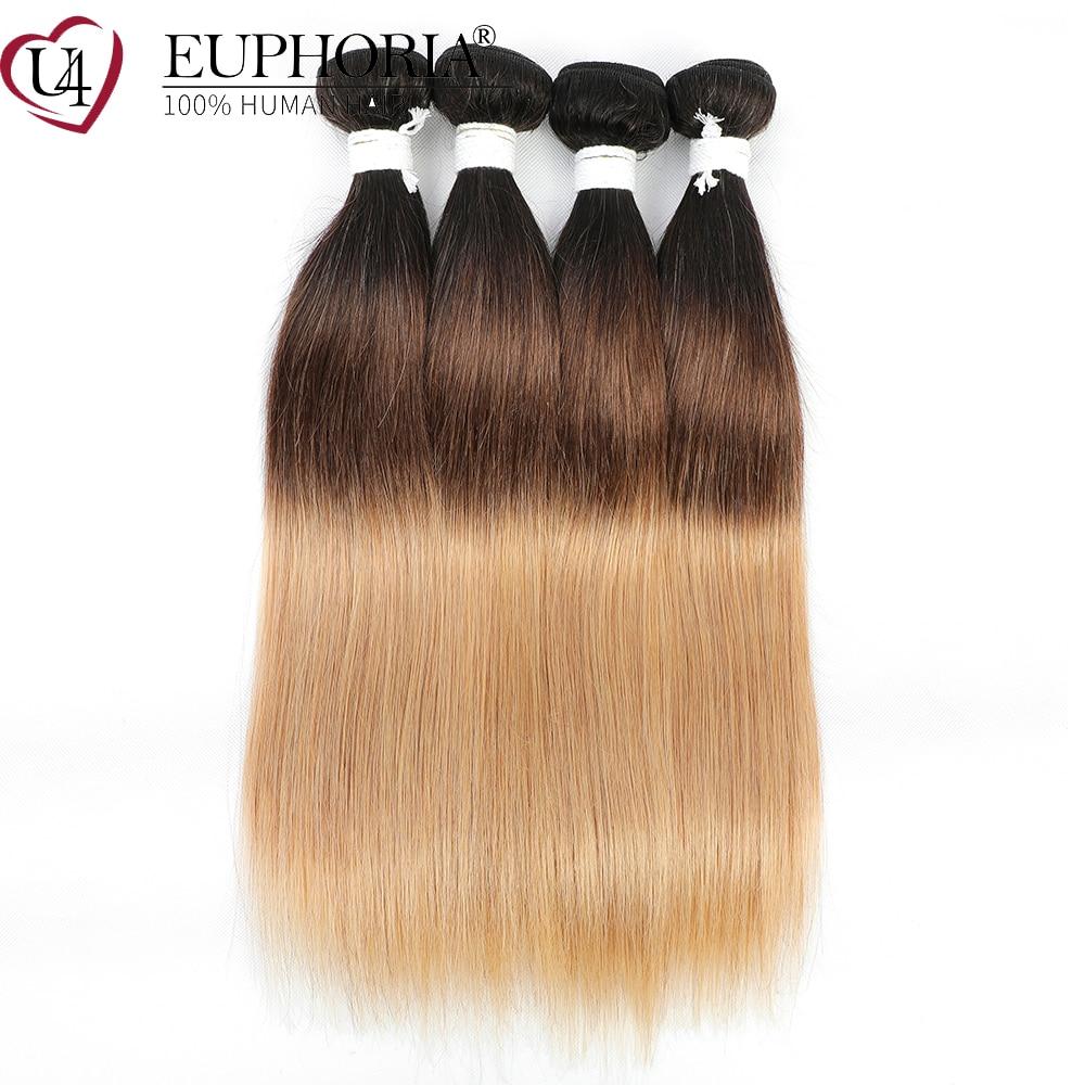 Straight 100% Human Hair Bundles Deal Ombre Color 1B/4/27 Brazilian Non-Remy Hair 3 Bundles Burg Red Blonde Hair Weave EUPHORIA