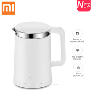 Xiaomi Mijia Electric kettle 1