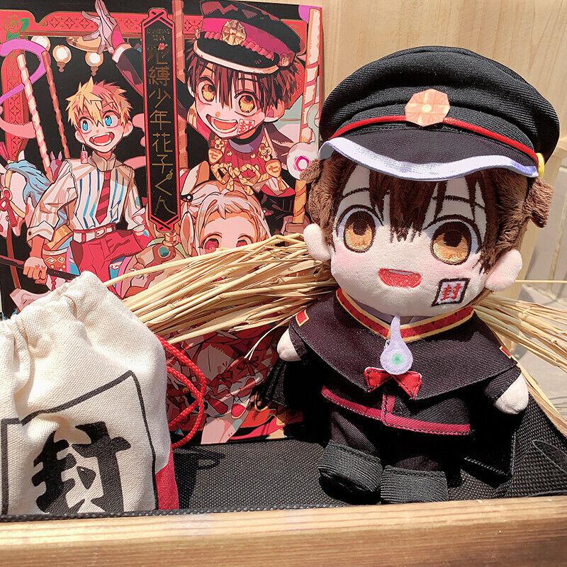 Limit Toilet-bound Jibaku Shounen Hanako-kun Plush 20cm Doll Toy Clothes Sa
