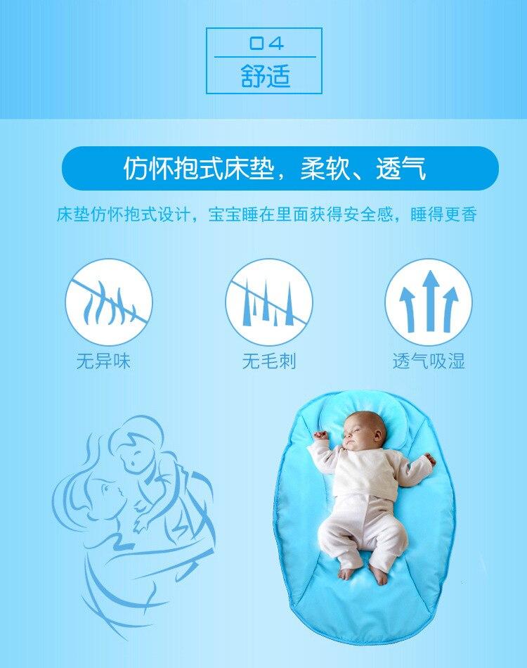 H80c8c768bf804b5d9911095f30ef04544 smart electric Baby cradle baby rocking chair intelligent sleepy newborn cradle baby swing moises para bebe baby rocker culla