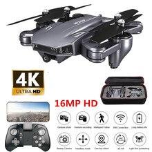 Профессиональный Дрон 4K с камерой HD вертолет WiFi FPV оптическое позиционирование потока Складная двойная камера селфи Дрон RC Квадрокоптер