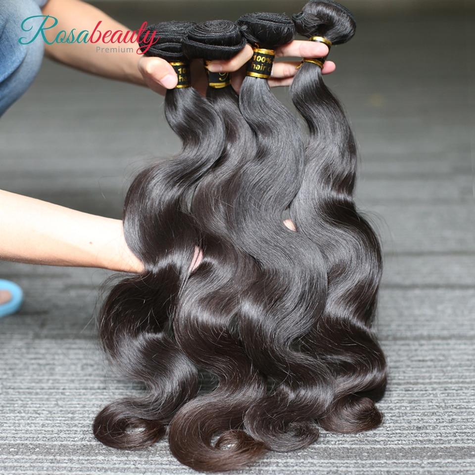 [Rosabeauty] OneCut Hair Body Wave 8-28 30 32inch H Brazilian Raw Virgin Unprocessed Hair Natural Color 100% Human Hair Weaving 4 Bundles Deal