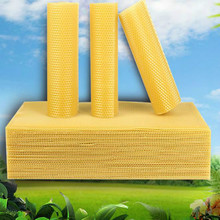 415*195MM deep house nest beekeeping beehive tool bee keeping Comb foundation beekeeping tools