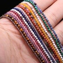 Natural pedra redonda pequenos agats contas soltas isolamento contas para fazer jóias diy pulseira colar acessórios 2 3 4mm