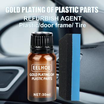 30ml samochodowe części z tworzyw sztucznych środek utwardzający Refurbish Agent powłoka pasta konserwacja środek czyszczący plastikowa pielęgnacja myjnia i konserwacja tanie i dobre opinie CN (pochodzenie)