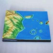 Остров генезис демонстрационная модель геологический учебно-образовательный инструмент учебное средство геология