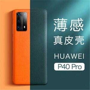 Оригинальный умный кожаный чехол для Huawei P40 Pro Plus P30 Mate 30 Nova 7 Pro с откидной крышкой
