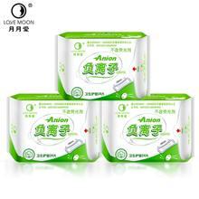 3 pacote winalite amor lua anion almofadas sanitárias ânion segurança sanitária eliminar bactérias almofadas menstruais forro calcinha 72 peças