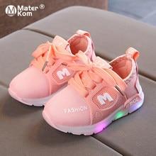 Boyutu 21-30 bebek yanıp sönen işıkları Sneakers yürümeye başlayan küçük çocuk LED spor ayakkabı çocuk aydınlık ayakkabı erkek kız spor koşu ayakkabıları