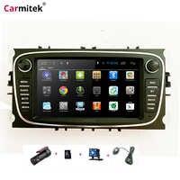 Reproductor DVD Android para el coche 2 Din radio GPS Navi para Ford Focus Mondeo Kuga C-MAX S-MAX Galaxy Audio estéreo unidad de cabeza
