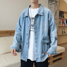 Autumn New Denim Jacket Men Fashion Wash Letters Casual Denim Jacket M