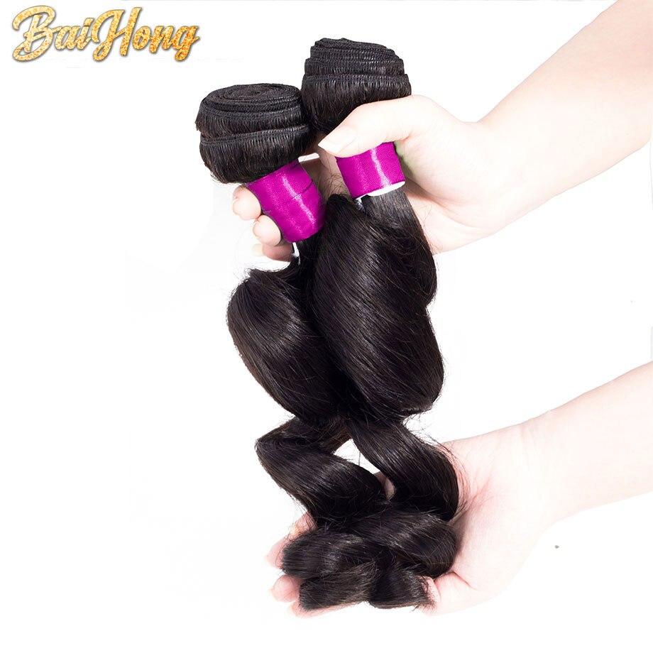 cabelo 3 4 pçs extensão do cabelo
