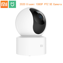 Xiaomi cámara web inteligente Mi Mijia 1080P, 360 °, 2,4G, Wi Fi, visión nocturna infrarroja de 10m, altavoz de micrófono NAS, Home Inteler