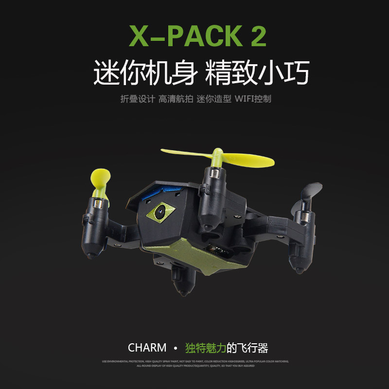 Ya Gotta Xt-2 Mini Set High Folding Unmanned Aerial Vehicle WiFi High-definition Aerial Photography Quadcopter Telecontrolled To