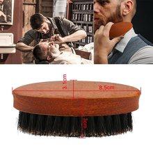 Manche en bois Barbe Brosse naturel sanglier soies rasage vague Brosse Barbe outils Barbe façonnage outil hommes Moustache