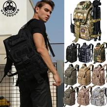 Military tactical backpack men's military camouflage bag outdoor hunting camping bag hiking mountaineering backpack недорого