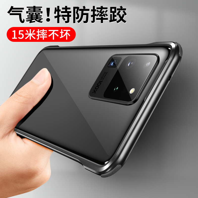 For Samsung Galaxy S20 Plus Case S20ultra Bumper Metal Aluminum Frame Cover for Samsung Galaxy S20 Ultra Airbag Shockproof Case