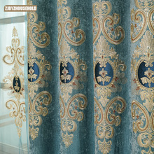European Style Curtains for Living Room Bedroom Light Luxury Embroidered Chenille Curtain Door Window Drapes Blue Color