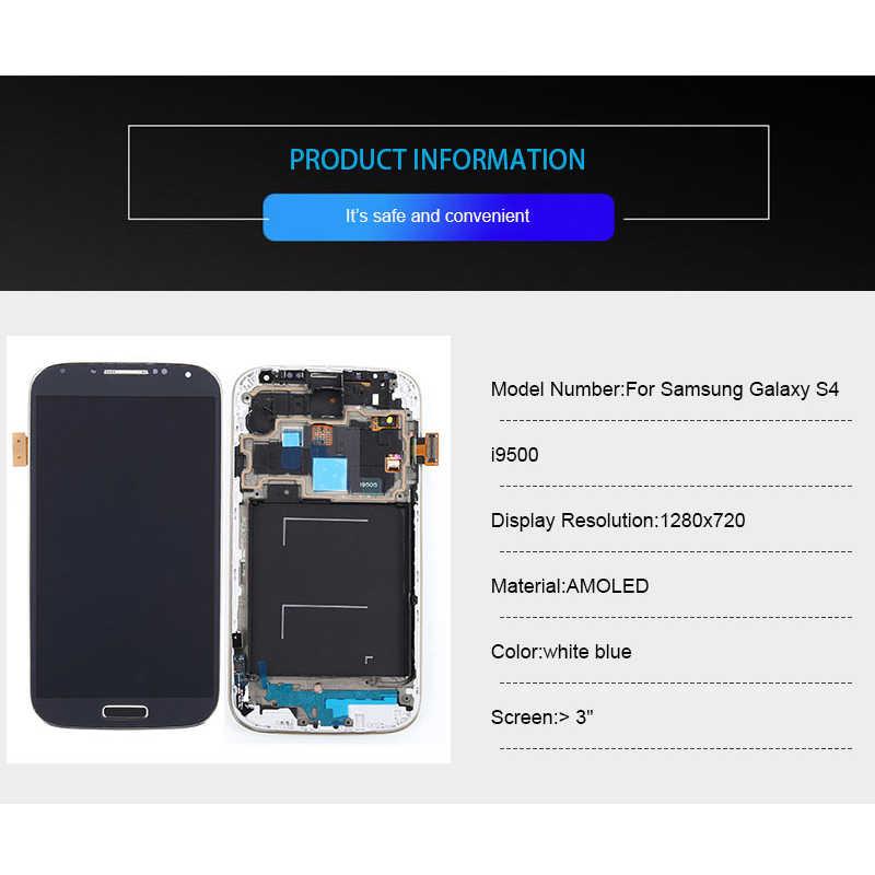 لسامسونج غالاكسي S4 I9500 شاشة الكريستال السائل شاشة تعمل باللمس محول الأرقام مع الإطار الجمعية استبدال 1280*720 جودة عالية