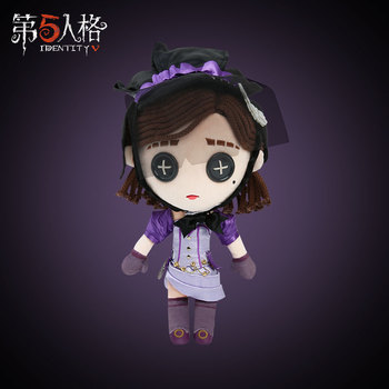 Anime Game Identity V Perfumer Vera Nair Plush Doll Stuffed Toy Gifts Cosplay Change suit Dress Up Clothing Role Play Kids Gift - discount item  44% OFF Costumes & Accessories