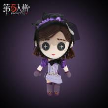 Аниме игра Личность v Парфюмер вера nair плюшевая кукла мягкая