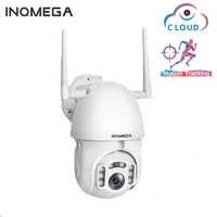 INQMEGA 1080P IP Kamera WiFi Drahtlose Auto tracking PTZ Speed Dome Kamera Im Freien CCTV Sicherheit Überwachung Wasserdichte Kamera
