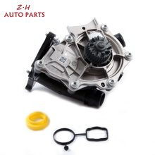 New Engine Coolant Thermostat Housing & Water Pump Assembly 06K 121 111 P For VW Volkswagen Passat Jetta Beetle EA888 1.8T 2.0T(China)