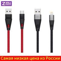 Zmi Mfi Gecertificeerd Verlichting Kabel AL706 Usb Type C Snelle Lading Premium Nylon Pp Gevlochten Mouwen Kabel Voor Iphone