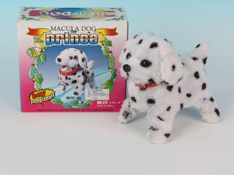Children Electric Plush Toys Dog Will Call Shake Tail Tilting Forward Dalmatians Model Leash Walk Puppy