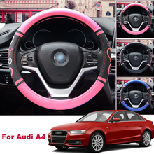 For Audi A4 Non-slip Car Steering Wheel Cover PU Leather 38CM Size M Lovey Sweetheart steering wheel cover