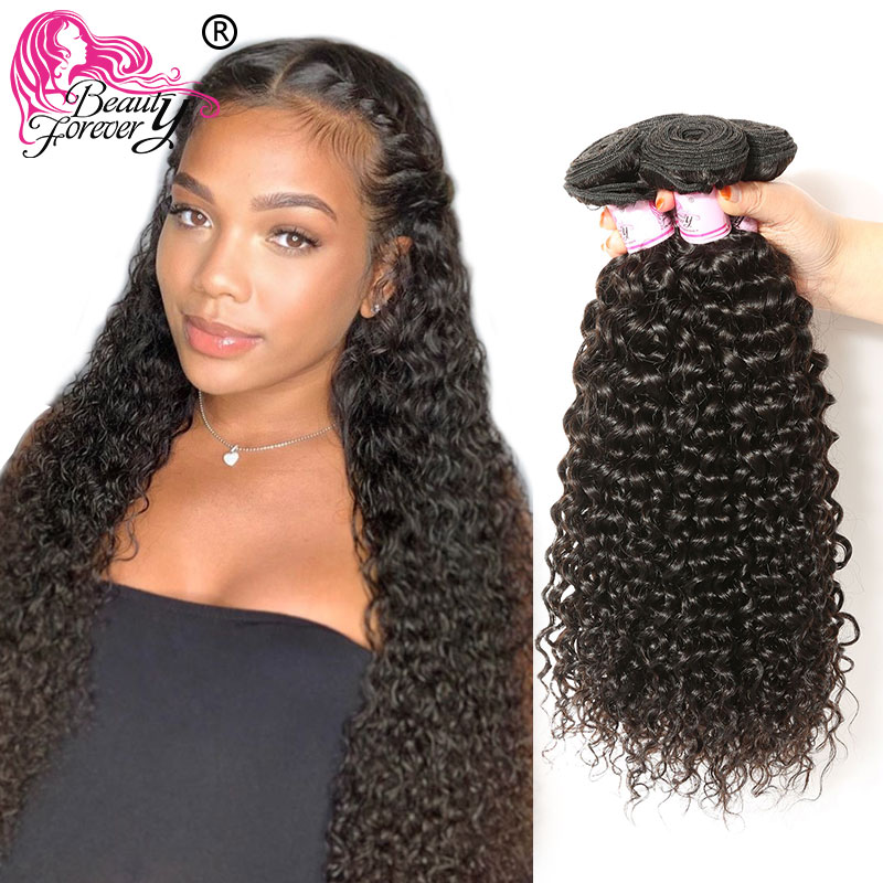 Beauty Forever Malaysian Curly Hair Weave Bundles Remy Human Hair Weaving Natural Color 8-26inch Free Shipping