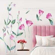 Наклейка на стену в виде лотоса фон для спальни гостиной украшение