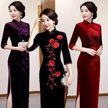 New Slim Qipao Flower Elegant High Split Cheongsam Novelty Ankle-Length Chinese Dress Autumn Winter