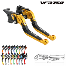 цена на For Honda VFR750 VFR 750 CNC adjustable folding expandable motorcycle brake clutch lever 1991 1992 1993 1994 1995 1996 1997
