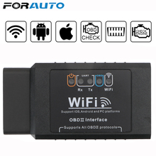 V1.5 ELM327 Car WIFI OBD 2 OBD2 OBDII Scan Tool Scanner Adapter Check Engine Light Diagnostic Tool for iOS & Android