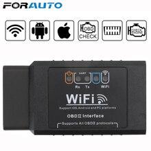 V1.5 ELM327 WIFI w samochodzie OBD 2 OBD2 miernik OBD ii Adapter skanera sprawdź narzędzie diagnostyczne światła silnika dla iOS i Android