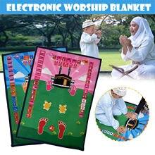 Tapete de oração infantil muçulmano islâmico eletrônico interativo educacional oração oração oração oração oração oração orar passos guia orador cobertor