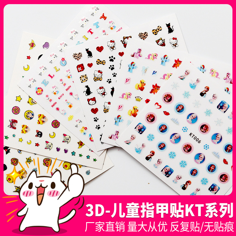 3D Children Nail Sticker Stick Completely Cartoon Zhi Nail Sticker Fake Nails Adhesive Paper Environmentally Friendly Nail Decal