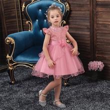 formal elegant Dress For Girls Dresses Kids Clothes Wedding