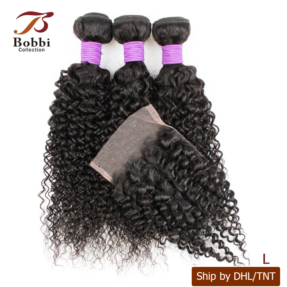 Bobbi Collection 3 Bundles With Closure 200g/set Jerry Curly Hair Weave 12-20 Inch With 8 Inch Brazilian Non-Remy Human Hair